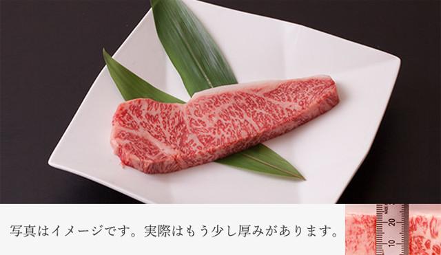松阪牛サーロインステーキ 500g×1枚~