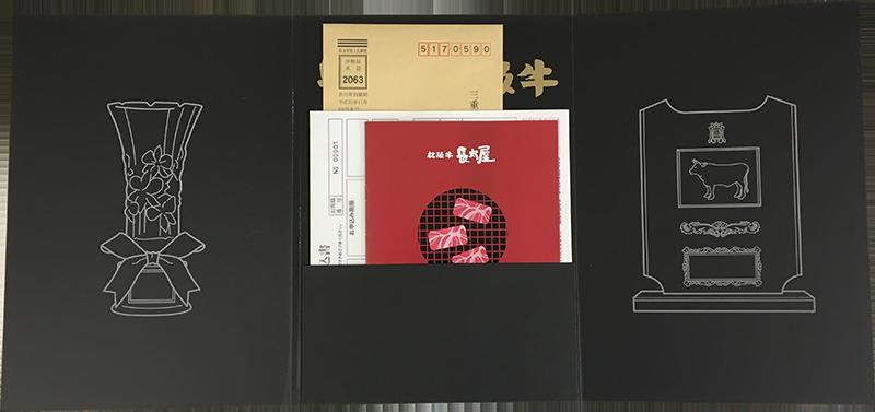 カタログファイル(開いた状態)_small
