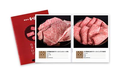 松阪牛ギフトの画像