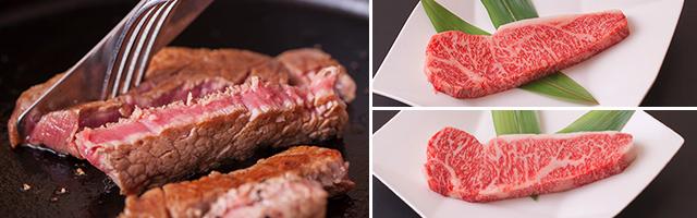 2235-im-steak-01